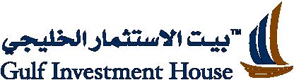 Gulf Investment House Logo